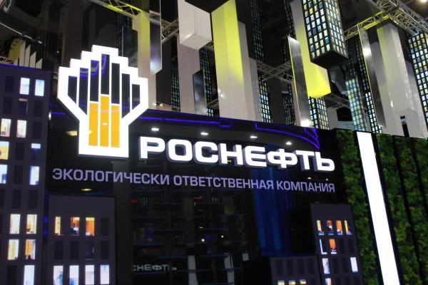 CEFC China Energy планирует инвестировать в «Роснефть» — Агентство Бизнес Новостей — Ремонт дома