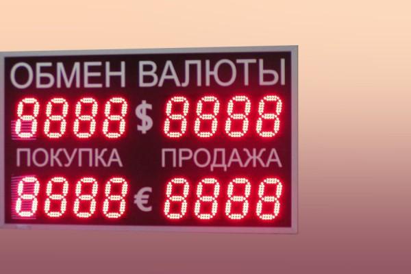 Центробанк понизил официальные курсы валют — Агентство Бизнес Новостей — Ремонт дома