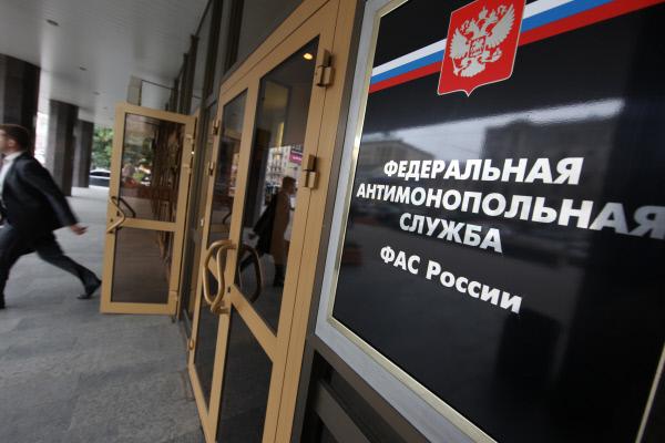 ФАС признала «Межтопэнергобанк» виновным в координации сговора — Ремонт дома