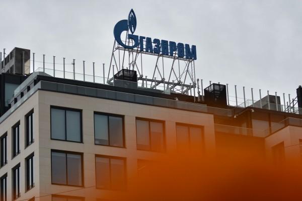 Fitch улучшило прогнозы по рейтингам «Газпрома» и «Газпром нефти» — Агентство Бизнес Новостей — Ремонт дома
