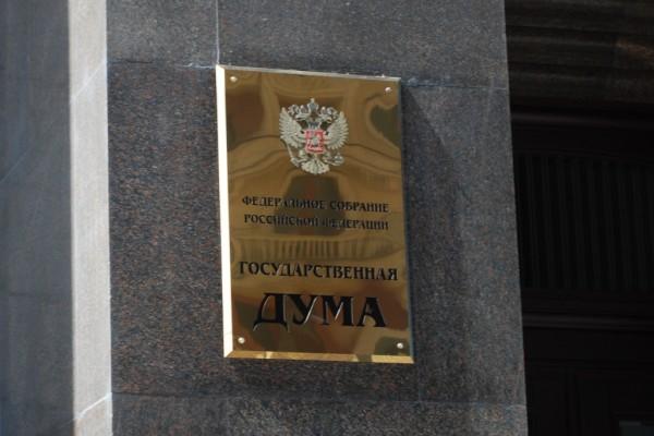 Госдума в первом чтении приняла закон о запрете порошкового алкоголя — Агентство Бизнес Новостей — Ремонт дома