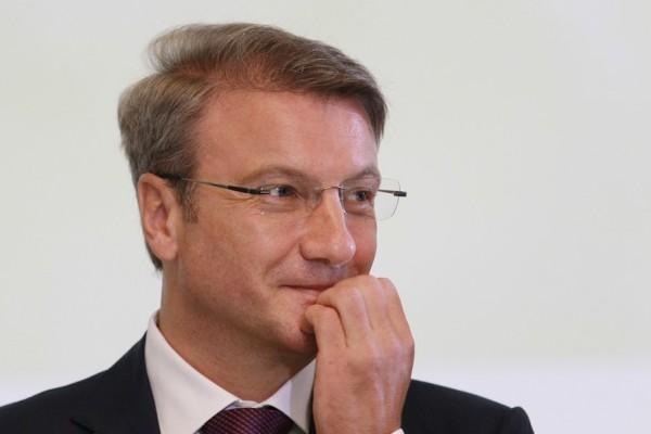 Греф заявил о сдвиге в экономике благодаря блокчейну — Агентство Бизнес Новостей — Ремонт дома