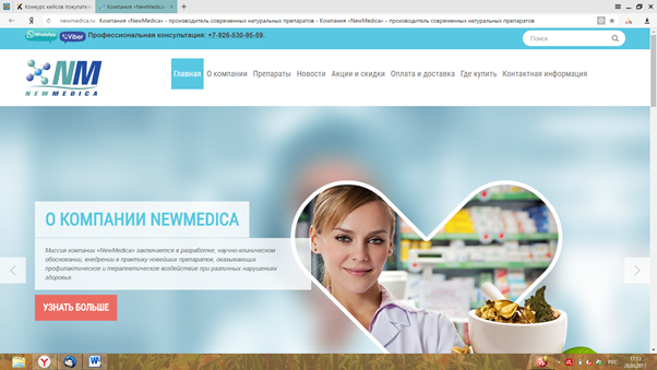 Как быстро и недорого заказать сайт под ключ — Агентство Бизнес Новостей — Ремонт дома