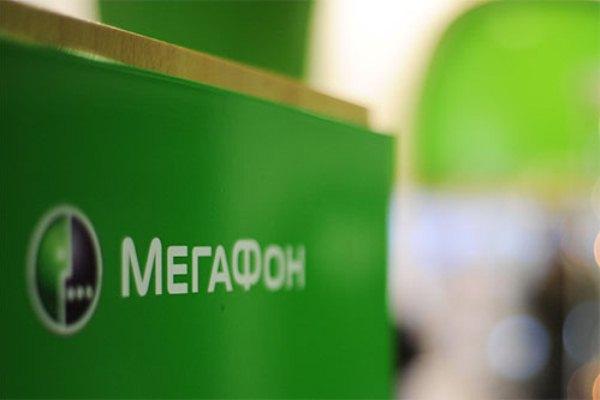 «Мегафон» подал иск к Минобороны на 4,3 млн рублей — Ремонт дома