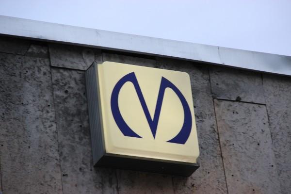 Метрополитен Петербурга хочет откорректировать проект реконструкции депо «Дачное» за 24,6 млн рублей — Агентство Бизнес Новостей — Ремонт дома