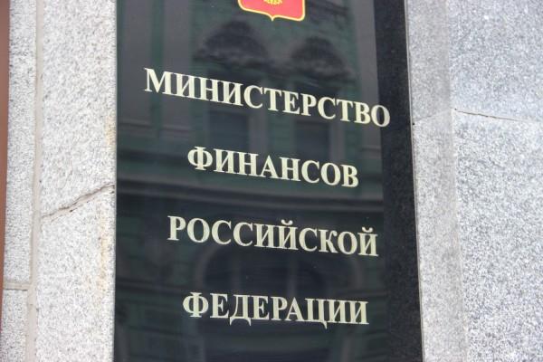 Минфин: Внутренний долг России уменьшится на 3,54 млрд рублей — Ремонт дома