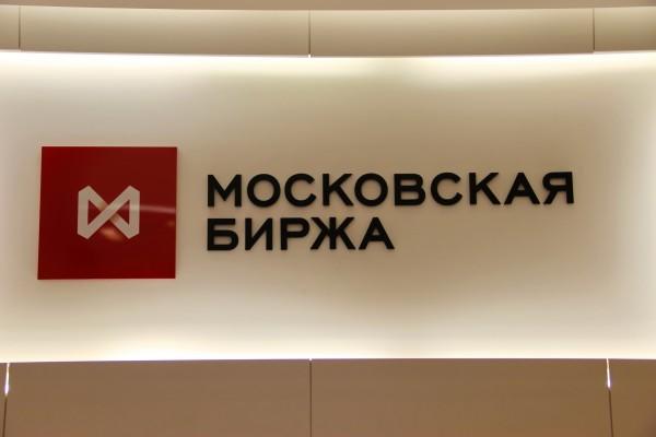 Московская биржа закрылась разнонаправленно — Агентство Бизнес Новостей — Ремонт дома