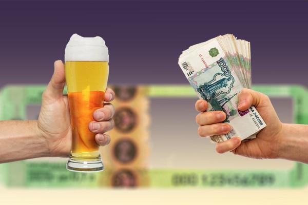 Муниципальное предприятие Омска решило закупить пиво за счет бюджета — Агентство Бизнес Новостей — Ремонт дома