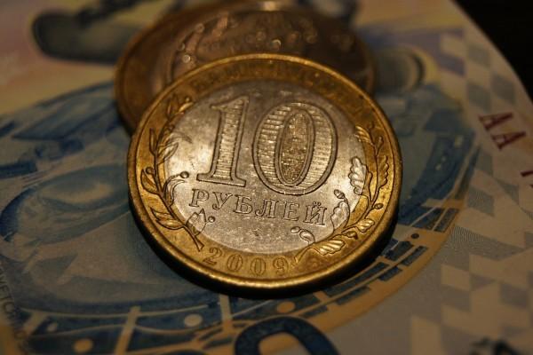 Набережную Дона в Липецке построят почти за 32 млн рублей — Ремонт дома