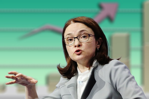 Набиуллина заявила об окончании восстановительного роста экономики — Агентство Бизнес Новостей — Ремонт дома