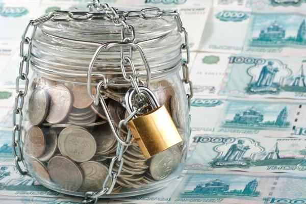 Резервный фонд и Фонд национального благосостояния за месяц сократились на 0,5% — Агентство Бизнес Новостей — Ремонт дома