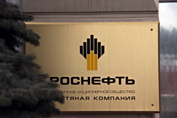 «Роснефть» получила налоговые льготы на 10 лет для Самотлорского месторождения — Агентство Бизнес Новостей — Ремонт дома