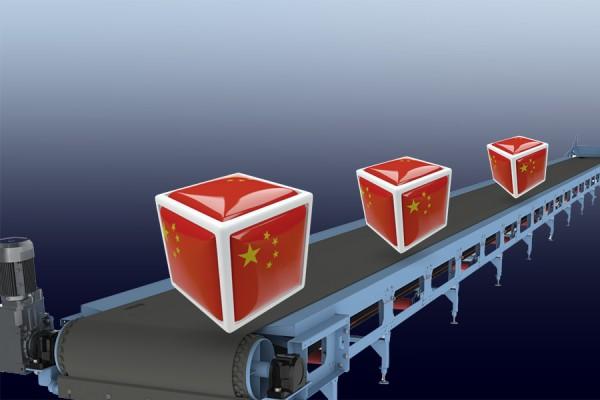 S&P понизило суверенные кредитные рейтинги Китая — Агентство Бизнес Новостей — Ремонт дома