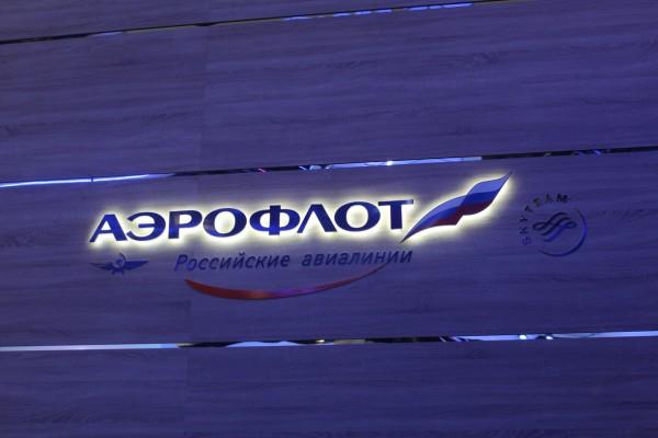 Суд отказал «Аэрофлоту» в иске к ГСС на 2,1 млрд рублей — Ремонт дома