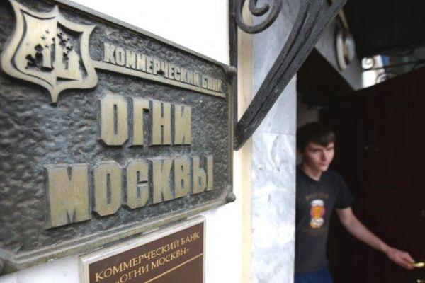 Суд признал банкротом экс-президента банка «Огни-Москвы» Марию Росляк — Ремонт дома