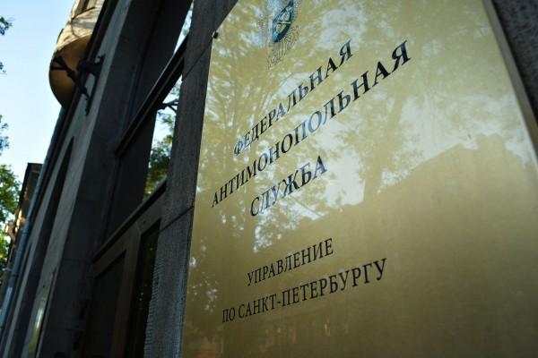 УФАС Петербурга не удовлетворило жалобу на госзакупку метрополитена — Агентство Бизнес Новостей — Ремонт дома