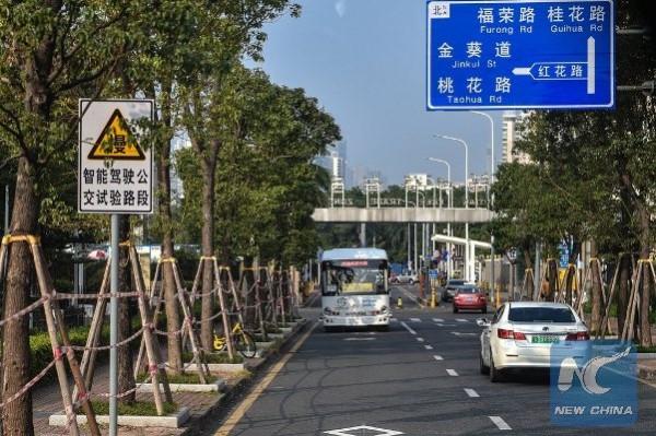 В Китае беспилотные автобусы начали совершать пробные маршруты — Агентство Бизнес Новостей — Ремонт дома