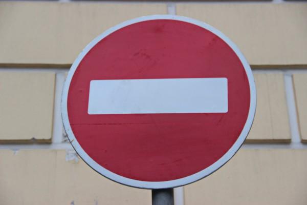 В Петербурге закрывают парковку на 1-ой Советской улице — Агентство Бизнес Новостей — Ремонт дома