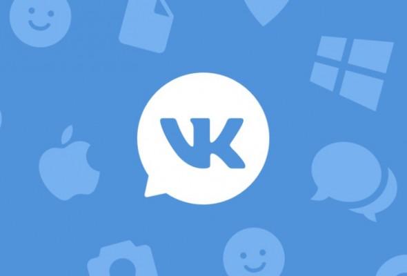 «Вконтакте» презентует VK Mobile на VK Fest — Ремонт дома