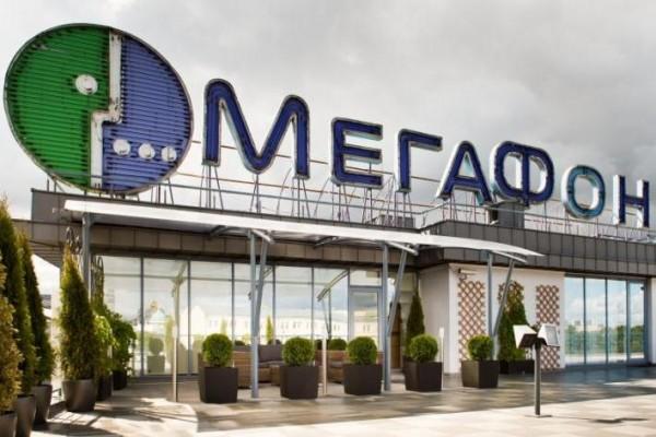 Выручка «Мегафона» за III квартал выросла на 4,4% год к году — Агентство Бизнес Новостей — Ремонт дома