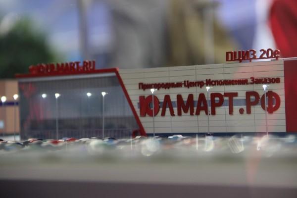 «Юлмарт» предупредил о возможной приостановке продаж в некоторых регионах — Агентство Бизнес Новостей — Ремонт дома